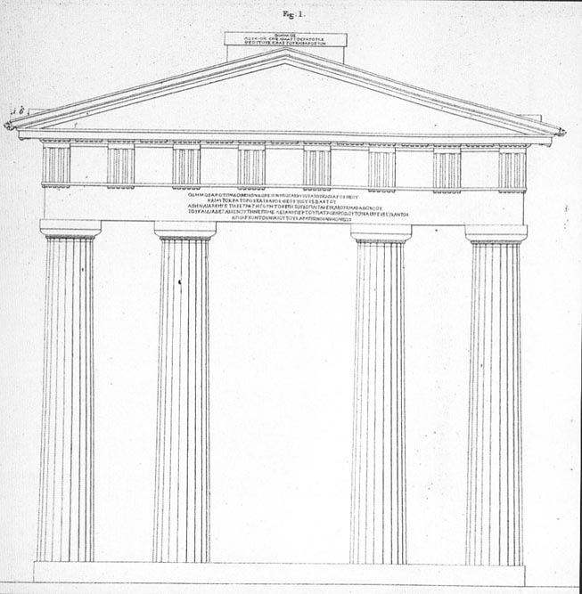 Greek Architecture Drawing Greek Architecture Drawings